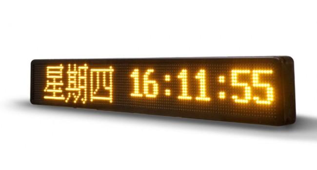 出租车LED车窗屏
