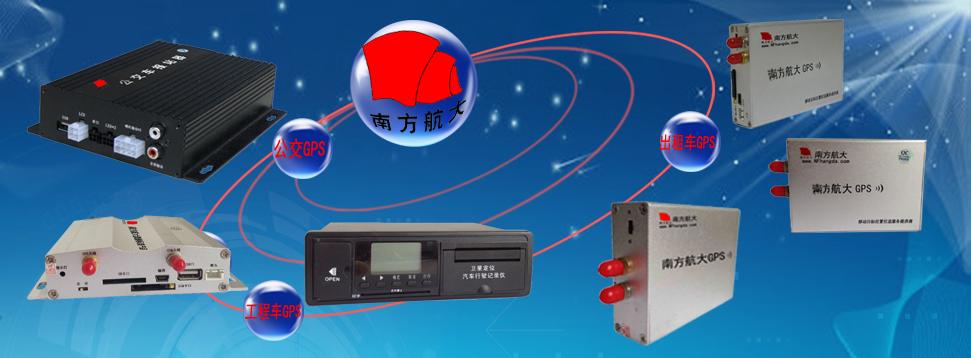 GPS系列产品